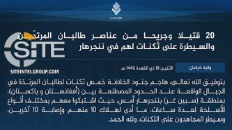 ISKP Claims Seizing Multiple Taliban Positions in the Spin Ghar Mountains on the Afghanistan-Pakistan Border