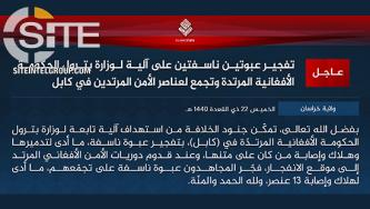 ISKP Claims Bombings on Afghan Mines and Petroleum Ministry Vehicle, Security Forces in Kabul