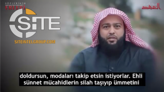 "Jihadi Cleric's Video Interview with Second Syrian ""Hero"" Fighter"
