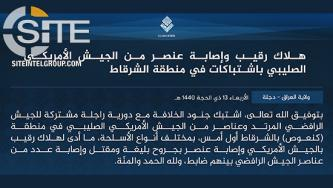 IS Claims Killing U.S. Military NCO and Wounding Soldier Amid Clashes in Shirqat