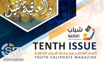 "10th Issue of ""Youth of the Caliphate"" Magazine Gives Round-Up of IS Media Campaign Posters and Incitement"