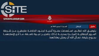 IS Claims Credit for Bomb Blast on Police in Bangladeshi Capital