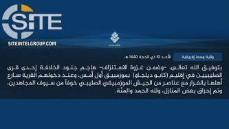 IS Claims Burning Houses in Christian Village in Mozambique After Storming Area