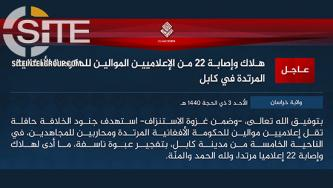 ISKP Claims Credit for Bombing on Khurshid TV Personnel in Kabul