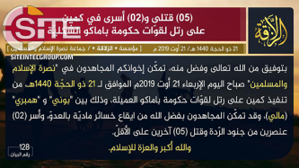 JNIM Claims Killing 5 Malian Soldiers and Taking 2 POWs in Ambush in Douentza
