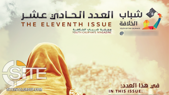 "11th Issue of ""Youth of the Caliphate"" Magazine Aggregates Past Month of Pro-IS Media"