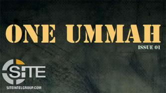 "AQ Releases English Edition of 1st Issue of ""One Ummah"" Magazine"