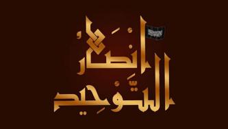 AQ-aligned Ansar al-Tawhid Mourns its Fighters Killed in U.S. Airstrike in Idlib