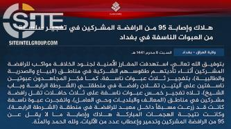 IS Claims Multiple Bombings in Baghdad Causing 95 Casualties Among Shi'ites