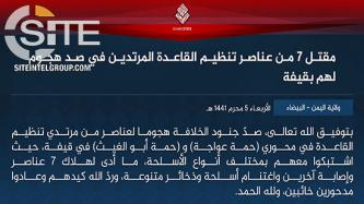 IS Claims Killing 7 from AQAP, While Latter Suggests Houthis are Assisting IS Against its Fighters