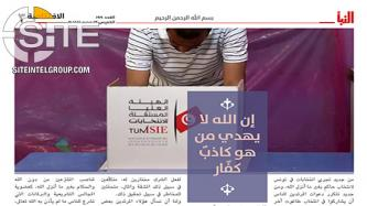 "IS Demands Tunisians Boycott Presidential and Parliamentary Elections in Naba 199, Urges They Remove ""Polytheism"""
