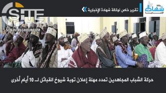 Shabaab Alleges 635 Tribal Elders Repented for Facilitating Democracy, Extends Deadline for Others to Follow