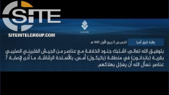 IS Claims Wounding 7 Members of the Philippine Army