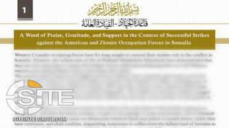 Al-Qaeda Central Threatens U.S. Over Troop Deployment to Saudi Arabia, Lauds Shabaab for Baledogle Airfield Operation