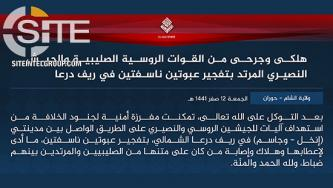 IS Claims Two Bomb Blasts on Russian and Syrian Soldiers in Daraa