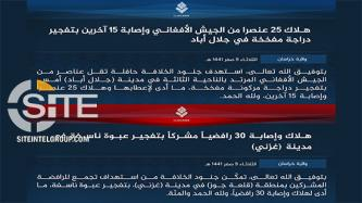 IS Claims 30 Casualties Among Shi'ites in Ghazni Blast, 40 Soldiers Killed and Wounded in VBIED Attack in Jalalabad