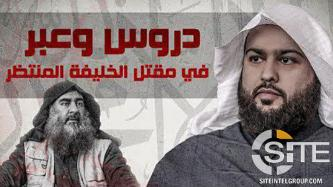 "Prominent Jihadi Cleric Calls Occasion of Baghdadi's Death a ""Great Night in Muslim History"""