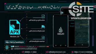 IS-Affiliated Urdu Group Releases V2 of Android App