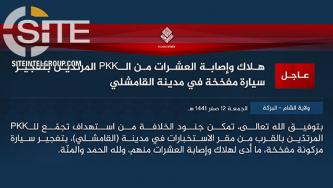 "IS Claims ""Dozens"" of Casualties to SDF in Qamishli Car Bombing"