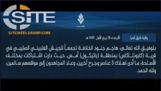 IS Claims Killing 3, Wounding Members of the Philippine Army