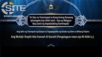 Furqan Foundation Speech from New IS Spokesman Translated to Tagalog