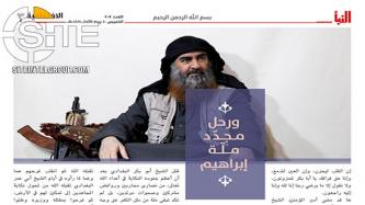 "Eulogizing Baghdadi, IS Assures of Continuity of Group and ""New Phase"" of Jihad Under Abu Ibrahim"