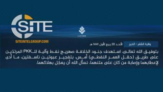 IS Claims Bombing Oil Tanker Near Syria's Omar Oilfield