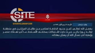 IS Claims Bombing Tanker Bound for Taliban Fighters in Nangarhar