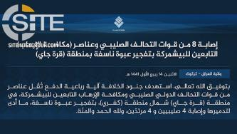 "In IED Blast in Kirkuk, IS Claims Wounding ""Crusader Coalition Forces"" and Kurdish Counter-Terrorism Personnel"