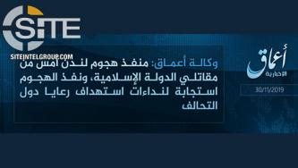 "IS Claims London Bridge Attack, Calls Knifeman an IS ""Fighter"""