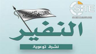 Al-Qaeda Reiterates Advice to Fighters in Syria to Unite, Suggests Military Tactics