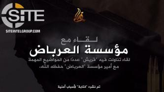IS-aligned Media Unit Interviews Head of Fellow Supporting Group on Death of Baghdadi, Future of IS