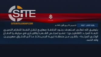 IS Claims Strike on Oil Tankers En Route to Regime-Held Area in Raqqah