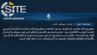 IS Claims Strikes on Oil Tankers En Route to Regime-Held Areas in Raqqah