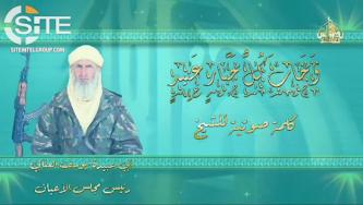"AQIM Official Calls Algerians to Boycott Presidential Election, Advises Protestors on ""Upcoming Stage"""
