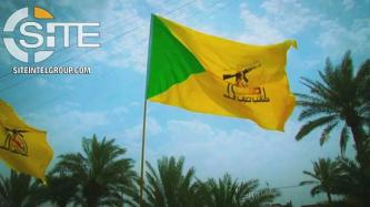 "Hezbollah Brigades Stresses Next Iraqi PM Must Show Courage in Face of ""Zionist-American-Saudi Project"""