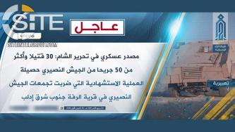 HTS Claims 30 Syrian Regime Troops Killed in Idlib Suicide Bombing, Dozens More Casualties in Mistaken Russian Airstrike