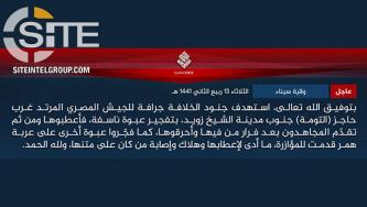 IS' Sinai Province Claim 8 Bombings on Egyptian Soldiers in 2 Days