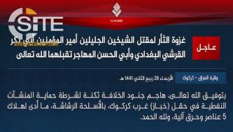 IS Claims Killing Five Police Protecting Oil Field in Kirkuk, Iraq