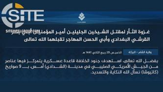 IS Claims Rocket Strike on U.S. Military Base in Shaddadi