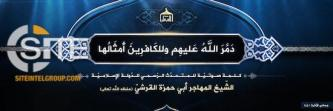 Latest Speech by IS Spokesman Translated to Malay