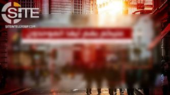 IS-aligned Group Depicts London Shopping District in Incitement Poster