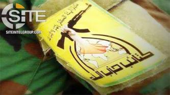 Message Attributed to Hezbollah Brigades Official Offers Help to Saudi Opposition to MBS
