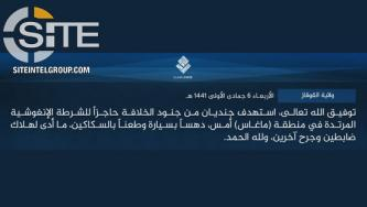 IS' Caucasus Province Claims Vehicular and Knife Attack on Police in Ingushetia