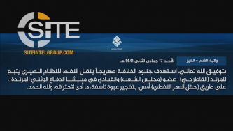 IS Claims Strike on Oil Tanker Near Syria's Omar Oilfield
