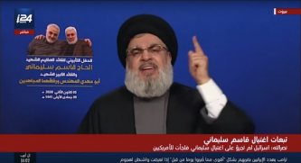 Hezbollah Leader Calls for Retaliation, Expulsion of U.S. Forces in Soleimani Memorial Speech