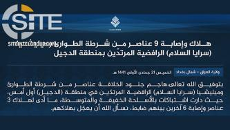 IS Claims Attack on Sadr-linked Militia, Iraqi Emergency Police in Salahuddin