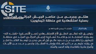 IS Claims Suicide Bombing on Algerian Military Base in Southern Town of Timiaouine