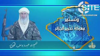 AQIM Official 'Annabi Urges Continued Uprising in Speech Commemorating One-Year Anniversary of Algerian Protests
