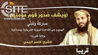 AQAP to Release Leadership Message Claiming Naval Air Station Pensacola Attack